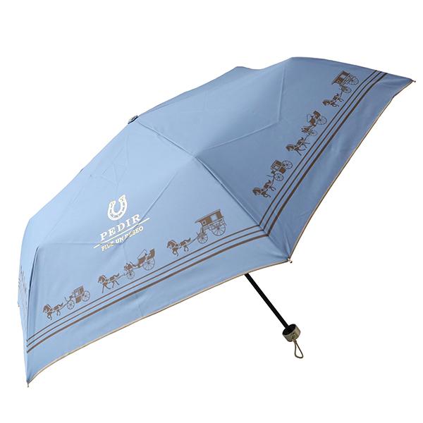 馬車モチーフ・馬蹄のロゴか可愛いPEDIRの傘 購入リンク